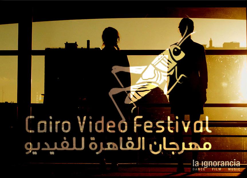7thcairovideofestival